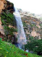 آبشار طوف خیمه