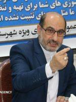 فرماندار ویژه خرمشهر معارفه شد